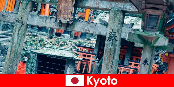 전쟁 전 시대의 교토 일본 건축은 항상 외국인에 의해 존경