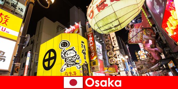 코미디 엔터테인먼트 예술은 항상 오사카에서 낯선 사람의 주요 테마입니다
